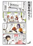 3boys 3girls apron archer boudica_(fate/grand_order) breasts butter comic dark_skin fate/grand_order fate_(series) food karaage long_hair lying minamoto_no_raikou_(fate/grand_order) multiple_boys multiple_girls on_back pancake pink_hair ponytail purple_hair sakata_kintoki_(fate/grand_order) sunglasses sweatdrop tamago_(yotsumi_works) tamamo_(fate)_(all) tamamo_cat_(fate) translation_request violet_eyes white_hair