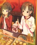 2girls abo_(kawatasyunnnosukesabu) animal bangs black_eyes black_hair blush chair chopsticks commentary_request cup dog dog_request drinking_glass eating food food_stand hair_ornament hairpin highres holding jacket lantern long_hair long_sleeves multiple_girls noren oden original plate red_jacket shirt sidelocks sitting skewer smile thumbs_up white_shirt yatai