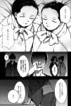 13_(spice!!) 1boy 5girls baby comic greyscale highres japanese_clothes kimono long_sleeves monochrome multiple_girls obi page_number ponytail sash siblings touhou translation_request twins wide_sleeves