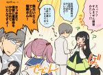 1boy 2girls admiral_(kantai_collection) black_hair blue-framed_eyewear blush comic glasses grey_hair hands_on_own_cheeks hands_on_own_face kantai_collection long_hair mizuho_(kantai_collection) multiple_girls purple_hair r-king sazanami_(kantai_collection) translation_request twintails twitter_username very_long_hair
