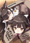 2girls :o amazon_(company) animal_ear_fluff animal_ears atago_(azur_lane) azur_lane bangs bow box brand_name_imitation brown_eyes brown_hair brown_legwear cardboard_box cat_ears commentary_request dated eyebrows_visible_through_hair from_above gloves hair_between_eyes hair_bow high_ponytail highres holding in_box in_container jacket long_hair looking_at_viewer looking_up mappaninatta military_jacket mole mole_under_eye multiple_girls open_mouth pantyhose ponytail revision signature star takao_(azur_lane) translated white_bow white_gloves white_jacket wooden_floor