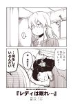 ... 2girls 2koma admiral_(kantai_collection) akatsuki_(kantai_collection) blanket blush casual ceiling closed_eyes comic commentary_request drooling futon hair_between_eyes hands_on_another's_head hibiki_(kantai_collection) kantai_collection kouji_(campus_life) long_hair long_sleeves monochrome multiple_girls open_mouth pillow sleeping sleeves_past_wrists smile spoken_ellipsis sweatdrop sweater translation_request window zzz
