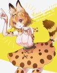 1girl :3 :p animal_ears bare_shoulders belt blonde_hair commentary_request cowboy_shot elbow_gloves eyebrows_visible_through_hair frk_(hmff7355) gloves high-waist_skirt kemono_friends multicolored_hair paw_pose serval_(kemono_friends) serval_ears serval_print serval_tail short_hair skirt sleeveless solo tail thigh-highs tongue tongue_out zettai_ryouiki