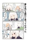 >_< 0_0 3girls 4koma :d :t @_@ ahoge all_fours bangs beni_shake black_jacket blonde_hair blue_jacket blush bow brown_shorts closed_eyes closed_mouth comic commentary_request couch dress eyebrows_visible_through_hair fate/grand_order fate_(series) fur-trimmed_jacket fur_trim green_bow green_ribbon hair_between_eyes hair_bow halloween head_tilt highres hood hood_down hooded_jacket jacket jeanne_d'arc_(alter)_(fate) jeanne_d'arc_(fate)_(all) jeanne_d'arc_(swimsuit_archer) jeanne_d'arc_alter_santa_lily long_hair long_sleeves multiple_girls nose_blush notice_lines on_couch open_mouth orange_eyes pout ribbon short_shorts shorts smile striped striped_bow striped_ribbon tears translation_request trembling very_long_hair white_dress white_hair wicked_dragon_witch_ver._shinjuku_1999 xd