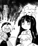 bow breasts closed_mouth comic commentary_request cross futa_(nabezoko) greyscale highres houraisan_kaguya monochrome multiple_girls open_mouth reisen_udongein_inaba smile touhou translation_request yagokoro_eirin