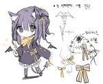 +_+ 1girl animal_ear_fluff animal_ears bangs black_footwear black_jacket blush bow chibi closed_mouth cottontailtokki demon_tail eyebrows_visible_through_hair hair_between_eyes hair_ornament holding holding_wand jacket korean long_hair long_sleeves looking_at_viewer original pleated_skirt puffy_long_sleeves puffy_sleeves purple_hair purple_legwear shoes skirt sleeves_past_fingers sleeves_past_wrists smile solo standing striped striped_bow tail thigh-highs translation_request violet_eyes wand white_background white_bow white_skirt yellow_bow