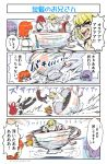 2girls 3boys 4koma :d bangs black_pants blonde_hair brown_footwear brown_hair brown_pants brown_vest chaldea_uniform character_request collared_shirt comic commentary_request cup damaged eyebrows_visible_through_hair fate/grand_order fate_(series) food fujimaru_ritsuka_(female) glasses grey_hair hair_between_eyes hair_ornament hair_over_one_eye hair_scrunchie highres holding jacket james_moriarty_(fate/grand_order) long_hair mash_kyrielight motion_blur multiple_boys multiple_girls one_side_up open_mouth orange_scrunchie orion_(fate/grand_order) pants pink_hair redhead sakata_kintoki_(fate/grand_order) saucer scrunchie shirt shoes short_sleeves signature sitting smile suishougensou sunglasses sweat teacup translation_request uniform v-shaped_eyebrows vest white_jacket white_shirt