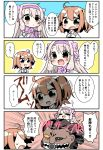 2girls 4koma :d =_= absurdres ahoge ainu_clothes arm_up bangs berserker black_eyes blush bow brown_eyes brown_hair chaldea_uniform chibi closed_eyes comic commentary_request emphasis_lines eyebrows_visible_through_hair faceless faceless_female fate/grand_order fate/stay_night fate_(series) fingerless_gloves fujimaru_ritsuka_(female) gloves hair_between_eyes hair_bow hair_ornament hair_scrunchie hairband head_tilt heterochromia highres illyasviel_von_einzbern index_finger_raised jacket jako_(jakoo21) light_brown_hair long_hair multiple_girls one_side_up open_mouth pink_bow pink_hairband purple_gloves scrunchie sharp_teeth sitonai smile sweat teeth translation_request uniform vehicle very_long_hair white_jacket yellow_eyes yellow_scrunchie