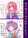 1girl :3 bangs black_hairband blue_shirt blush comic flying_sweatdrops frilled_sleeves frills gradient gradient_background hairband head_tilt heart itatatata komeiji_satori long_sleeves looking_at_viewer pink_background pink_eyes pink_hair purple_hair red_hairband shirt short_hair smug third_eye touhou translation_request upper_body violet_eyes wide_sleeves