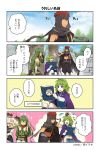 2boys 2girls bandage blue_eyes blush book cape couple elbow_gloves fire_emblem fire_emblem:_monshou_no_nazo fire_emblem:_rekka_no_ken fire_emblem_heroes gloves green_eyes green_hair hairband headband hetero highres hood jaffar_(fire_emblem) jewelry juria0801 long_hair multiple_boys multiple_girls nino_(fire_emblem) nintendo open_mouth paola pegasus_knight red_eyes redhead short_hair skirt smile summoner_(fire_emblem_heroes) thigh-highs