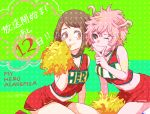2girls artist_name ashido_mina black_sclera blush_stickers boku_no_hero_academia breasts brown_eyes brown_hair cheerleader cleavage copyright_name fingers_to_mouth horns kneeling looking_at_viewer midriff multiple_girls otojirou pink_hair pink_skin pom_poms red_shirt red_skirt shirt short_hair skirt sleeveless sleeveless_shirt smile translated uraraka_ochako yellow_eyes