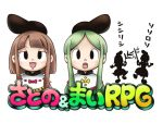 2girls bamboo bangs black_hat blunt_bangs brown_hair dress green_dress green_hair hat itatatata looking_at_viewer mario_&_luigi:_superstar_saga mario_(series) multiple_girls myouga_(plant) nintendo nishida_satono open_mouth parody parted_bangs short_hair_with_long_locks sidelocks silhouette simple_background smile solid_oval_eyes tate_eboshi teireida_mai touhou upper_body white_background