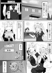 absurdres admiral_(kantai_collection) ahoge artist_request comic door fingerless_gloves flower gloves hair_flaps hair_flower hair_ornament hair_ribbon hairclip harusame_(kantai_collection) highres kantai_collection long_hair monochrome neckerchief noyomidx remodel_(kantai_collection) ribbon school_uniform serafuku side_ponytail sparkle_background translation_request yuudachi_(kantai_collection)