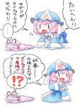 !? ... 1girl all_fours arm_garter blue_hat blue_kimono blush comic flying_sweatdrops hat hat_ribbon itatatata japanese_clothes kimono lizard long_sleeves mob_cap open_mouth pink_hair ribbon saigyouji_yuyuko sash smile solid_oval_eyes solo spoken_ellipsis spoken_interrobang touhou translation_request triangular_headpiece white_hat wide_sleeves