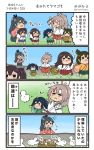 4koma 6+girls :d akagi_(kantai_collection) animal arm_up bird black_hair black_hakama blue_hair blue_hakama brown_hair chicken comic commentary_request egg flying_sweatdrops green_hakama green_kimono hachimaki hakama hakama_skirt headband high_ponytail highres hiryuu_(kantai_collection) houshou_(kantai_collection) japanese_clothes kaga_(kantai_collection) kantai_collection kimono light_brown_hair long_hair megahiyo multiple_girls one_side_up open_mouth pink_kimono pointing ponytail red_hakama red_shorts short_hair shorts side_ponytail smile souryuu_(kantai_collection) speech_bubble tasuki translation_request twintails twitter_username v-shaped_eyebrows white_kimono wide_sleeves yellow_kimono zuihou_(kantai_collection)