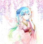1girl blue blue_hair emo_(ricemo) eyes floating_hair flower gradient_hair green_hair hair_between_eyes hair_flower hair_ornament hand_in_hair hatsune_miku japanese_clothes kimono long_sleeves looking_at_viewer multicolored_hair obi pink_kimono red_obi sash shiny shiny_hair smile solo twintails two-tone_hair upper_body vocaloid white_flower white_wings wide_sleeves wings wisteria yukata