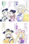 2koma 5girls ;d apron bangs black_hat blonde_hair blunt_bangs bow breasts brown_hair closed_eyes comic detached_sleeves dress flying_sweatdrops fox_tail green_dress green_hair grin hair_bow hand_up hands_in_opposite_sleeves hat hat_ribbon head_tilt highres index_finger_raised itatatata large_breasts long_hair matara_okina mob_cap multiple_girls multiple_tails nishida_satono ofuda one_eye_closed open_mouth parted_bangs pillow_hat pink_dress pointing red_bow red_ribbon ribbon sidelocks smile solid_oval_eyes tabard tail tate_eboshi teeth teireida_mai touhou translation_request upper_body waist_apron white_dress white_hat yakumo_ran yakumo_yukari