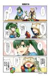 1girl blush cape comic earrings fire_emblem fire_emblem:_rekka_no_ken fire_emblem_heroes gloves green_eyes green_hair high_ponytail highres hood jewelry juria0801 long_hair lyndis_(fire_emblem) nintendo open_mouth pelvic_curtain ponytail short_hair smile summoner_(fire_emblem_heroes) translation_request