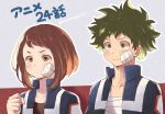 1boy 1girl bandage bandage_on_face black_undershirt blue_shirt blush boku_no_hero_academia brown_eyes brown_hair clenched_hand collarbone freckles green_eyes green_hair looking_at_viewer messy_hair midoriya_izuku nanaminn open_clothes open_shirt shirt short_hair sweatdrop translated twitter_username u.a._gym_uniform uraraka_ochako wavy_mouth