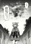 1girl bow cape comic greyscale hair_bow highres monochrome page_number sekibanki shining_needle_castle shirt short_hair skirt touhou translation_request urin
