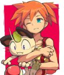 1girl bare_arms bare_shoulders blue_eyes border collarbone creatures_(company) game_freak gen_1_pokemon holding holding_pokemon kasumi_(pokemon) meowth nintendo orange_hair pokemon pokemon_(anime) pokemon_(creature) shirt short_hair side_ponytail simple_background smile solo suspenders white_border yellow_shirt yuusuke_(5yusuke3)