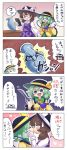 2girls 4koma black_hat bow broken cellphone closed_eyes comic flying_sweatdrops frilled_sleeves frills from_side gloves green_eyes green_hair green_skirt hand_up hands_on_another's_cheeks hands_on_another's_face hat hat_bow heart highres holding holding_phone itatatata kiss kiss_day knife komeiji_koishi miniskirt multiple_girls open_mouth phone plaid plaid_skirt plaid_vest purple_skirt purple_vest shirt skirt sleeves_past_fingers sleeves_past_wrists smartphone smile sweatdrop third_eye touhou translation_request usami_sumireko vase vest white_bow white_gloves white_shirt wide_sleeves yellow_bow yellow_shirt yuri