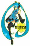 blue_eyes blue_hair hatsune_miku highres legs long_hair thigh-highs thighhighs todoroki_sora twintails vocaloid zettai_ryouiki