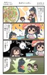 >_< 4koma :d akagi_(kantai_collection) barefoot black_hair black_hakama blue_hakama brown_hair comic commentary_request food hair_between_eyes hakama hakama_skirt highres holding holding_knife houshou_(kantai_collection) japanese_clothes kaga_(kantai_collection) kantai_collection kimono knife long_hair megahiyo open_mouth pink_kimono ponytail red_hakama seiza short_hair side_ponytail sitting smile speech_bubble tasuki tatami thought_bubble translation_request twitter_username v-shaped_eyebrows