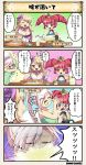 3girls 4koma blonde_hair bow breasts character_name closed_eyes comic costume_request crown dot_nose drill_hair eyes_visible_through_hair flat_chest flower flower_knight_girl hair_flower hair_ornament hair_over_one_eye hat hat_bow large_breasts long_hair looking_at_another marigold_(flower_knight_girl) multiple_girls naked_towel open_mouth oregano_(flower_knight_girl) ponytail pouring purple_hat red_eyes redhead rice sasanqua_(flower_knight_girl) short_hair speech_bubble steam tagme top_hat towel translation_request twin_drills vomiting white_hair yellow_eyes