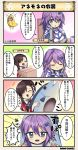 >_< 4koma :d ^_^ anemone_(flower_knight_girl) banana banana_costume black_hair character_name closed_eyes closed_eyes comic dot_nose fish_costume flower_knight_girl food fruit gajumaru_(flower_knight_girl) gauntlets grey_eyes hair_ornament hairclip long_hair open_mouth purple_hair short_hair short_hair_with_long_locks smile speech_bubble tagme translation_request