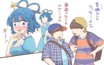 1girl 2boys backpack bag belt blouse blue_blouse blue_dress blue_eyes blue_hair blue_shirt blush comic dress faceless faceless_male hair_ornament hair_rings hair_stick hat itatatata kaku_seiga multiple_boys peaked_cap shirt short_sleeves shoulder_bag striped striped_shirt sweat sweating_profusely tears touhou translation_request