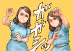 2girls absurdres arms_up blue_dress brown_eyes brown_hair chanta_(ayatakaoisii) collared_dress dress grady_sisters_(the_shining) highres long_hair multiple_girls short_sleeves siblings simple_background sisters the_shining twins upper_body yellow_background