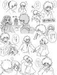 2boys 2girls :d :o backpack bag boku_no_hero_academia comic covering_face goggles goggles_on_head hand_holding hatsume_mei hk_(nt) hood hood_down hoodie hug midoriya_izuku monochrome multiple_boys multiple_girls necktie open_mouth scar smile sweatdrop todoroki_shouto translation_request uraraka_ochako