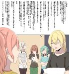 5girls bang_dream! blonde_hair brown_hair closed_eyes collarbone comic eyebrows_visible_through_hair faceless green_hair hand_on_own_face highres hikawa_hina laughing long_hair maruyama_aya multiple_girls open_mouth owafu pink_hair reading shirasagi_chisato short_hair short_twintails silver_hair smile translation_request twintails wakamiya_eve yamato_maya