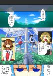 ... black_dress blonde_hair blue_eyes blue_hair bow broom brown_eyes brown_hair cat_teaser chen cirno clouds comic commentary_request dress hair_bow kirisame_marisa no_hat no_headwear radio_tower red_bow red_dress sitting sky spoken_ellipsis touhou translation_request tree ura_(05131) white_bow yellow_eyes