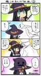 1boy 1girl 4koma admiral_(kantai_collection) asashio_(kantai_collection) black_hair blue_eyes chibi comic halloween hat kantai_collection kobashi_daku long_hair skirt translation_request witch_hat