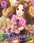 ariura_kanna blush brown_eyes brown_hair character_name dress idolmaster idolmaster_cinderella_girls long_hair smile stars