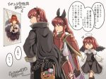 1boy 2girls :3 animal_ears armor bat_ears black_gloves black_wings brother_and_sister candy cape demon_horns dress est_tm fake_animal_ears fake_halo feathered_wings fire_emblem fire_emblem:_monshou_no_nazo fire_emblem_heroes food gloves hairband halloween_basket halloween_costume horns jewelry lollipop long_sleeves maria_(fire_emblem) minerva_(fire_emblem) misheil_(fire_emblem) multiple_girls necklace nintendo open_mouth parted_lips red_armor red_eyes redhead short_hair siblings sisters standing wings