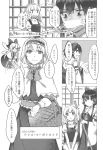 13_(spice!!) 3girls alice_margatroid apron ascot bow braid capelet comic doll dress greyscale hair_bow hair_tubes hakurei_reimu headband highres kirisame_marisa long_hair long_sleeves monochrome multiple_girls page_number puffy_short_sleeves puffy_sleeves shanghai_doll shirt short_hair short_sleeves single_braid skirt sleeveless sleeveless_shirt touhou translation_request vest waist_apron