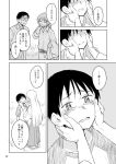 admiral_(kantai_collection) belt comic glasses kantai_collection monochrome murakumo_(kantai_collection) nathaniel_pennel shirt short_hair short_sleeves t-shirt tearing_up tears translation_request