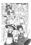 13_(spice!!) 3girls apron ascot bow braid comic gohei greyscale hair_bow hair_tubes hakurei_reimu hat hat_bow highres japanese_clothes kimono kirisame_marisa long_hair monochrome multiple_girls obi page_number puffy_short_sleeves puffy_sleeves sash shirt short_hair short_sleeves single_braid skirt sleeveless sleeveless_shirt touhou translation_request vest waist_apron witch_hat yakumo_yukari younger