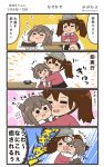 2girls 4koma :d ? ^_^ ^o^ black_skirt brown_hair closed_eyes closed_eyes comic commentary_request flying_sweatdrops food hair_between_eyes headgear highres holding holding_plate japanese_clothes kantai_collection kariginu long_sleeves magatama megahiyo motion_lines multiple_girls open_mouth plate red_skirt ryuujou_(kantai_collection) short_hair skirt smile speech_bubble taihou_(kantai_collection) translation_request twintails twitter_username visor_cap