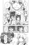13_(spice!!) 3girls alice_margatroid apron ascot bow braid capelet comic dress greyscale hair_bow hair_tubes hakurei_reimu headband highres kirisame_marisa long_hair long_sleeves monochrome multiple_girls page_number puffy_short_sleeves puffy_sleeves shirt short_hair short_sleeves single_braid skirt sleeveless sleeveless_shirt touhou translation_request vest waist_apron