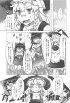 13_(spice!!) 2girls apron ascot bandaid bow braid comic greyscale hair_bow hair_tubes hakurei_reimu hat hat_bow highres kirisame_marisa long_hair monochrome multiple_girls page_number puffy_short_sleeves puffy_sleeves shirt short_hair short_sleeves single_braid skirt sleeveless sleeveless_shirt touhou translation_request vest waist_apron witch_hat