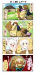 3girls 4koma angry animal animal_hug aura backpack bag bear black_hair blue_sky brown brown_eyes building chibi comic commentary_request dark_aura falling fur_trim grass hair hair_between_eyes highres horn hug jacket long_hair long_sleeves low_twintails mao_(yuureidoushi_(yuurei6214)) multiple_girls oniguma open_mouth original pointing red_eyes reiga_mieru riding shiki_(yuureidoushi_(yuurei6214)) sky sleeveless stoat_ears translation_request twintails white_hair youkai yuureidoushi_(yuurei6214)