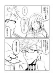 apron bell bell_collar blush brynhildr_(fate) cat_paws collar comic commentary_request fate/grand_order fate_(series) frills glasses greyscale ha_akabouzu hair_ornament hair_over_one_eye highres long_hair monochrome open_mouth paws sigurd_(fate/grand_order) spiky_hair translation_request very_long_hair
