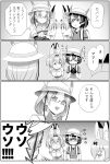 !! 4girls 4koma :o animal_ears arms_at_sides backpack bag blush bow bowtie carrying comic commentary_request constricted_pupils crying crying_with_eyes_open dot_eyes dual_persona extra_ears eye_contact eyebrows_visible_through_hair fidgeting flying_sweatdrops glasses gloves greyscale hair_between_eyes hands_together hands_up hat hat_feather helmet highres kaban_(kemono_friends) kemono_friends leaning_forward long_hair long_sleeves looking_at_another lucky_beast_(kemono_friends) mirai_(kemono_friends) monochrome multiple_girls nose_blush open_mouth own_hands_together parted_lips pith_helmet print_gloves print_neckwear print_skirt serval_(kemono_friends) serval_ears serval_print shaded_face shirt short_hair short_over_long_sleeves short_sleeves shouting skirt sleeveless sleeveless_shirt smile sweat sweating_profusely tears translation_request zawashu