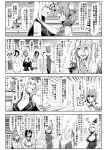 4koma 6+girls adapted_costume anger_vein animal_ears antennae ascot bare_shoulders bracelet breasts bunny_tail cape carrot_necklace cat_ears cat_tail chen cleavage closed_eyes comic detached_sleeves double_bun emphasis_lines enami_hakase flandre_scarlet hand_up hat highres horns ibaraki_kasen inaba_tewi jewelry kamishirasawa_keine kijin_seija large_breasts long_hair microphone microphone_stand monochrome multiple_girls multiple_tails open_mouth rabbit_ears sakata_nemuno sharp_teeth short_hair single_earring tail teeth thigh-highs touhou translation_request wings wriggle_nightbug