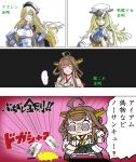 3girls anger_vein angry ascot azur_lane bkub_(style) black_gloves blonde_hair blue_eyes blush boots breasts brown_hair capelet detached_sleeves double_bun eyebrows_visible_through_hair fake_horns full_body gloves hair_between_eyes hairband hat headgear high_heels highres horns jacket japanese_clothes kantai_collection kongou_(azur_lane) kongou_(kantai_collection) kongou_(zhan_jian_shao_nyu) large_breasts long_hair long_sleeves looking_at_viewer multiple_girls namesake nontraditional_miko peaked_cap poptepipic popuko remodel_(kantai_collection) ribbon-trimmed_sleeves ribbon_trim skirt sleeves_rolled_up smile tablet taka_two thigh-highs thigh_boots very_long_hair violet_eyes white_gloves zhan_jian_shao_nyu