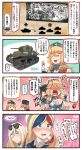 6+girls akitsu_maru_(kantai_collection) bismarck_(kantai_collection) black_hair blonde_hair blush breast_hold breasts comic commandant_teste_(kantai_collection) commentary_request eating food french_fries green_eyes ground_vehicle hat heart holding ido_(teketeke) iowa_(kantai_collection) kantai_collection large_breasts looking_at_another military military_vehicle motor_vehicle multicolored_hair multiple_girls prinz_eugen_(kantai_collection) richelieu_(kantai_collection) saliva sunglasses tank tashkent_(kantai_collection) translation_request twintails